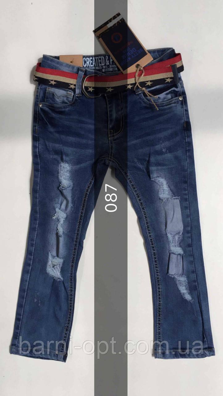 Джинсовые брюки на мальчиков оптом, Setty Koop, 4-12 рр