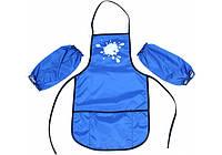Фартушок з нарукавниками для дитячої 30х50 блакитний CF61490-11