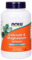 Кальций и магний комплекс / NOW - Calcium & Magnesium Softgels (120 softgels)
