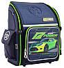 Рюкзак школьный каркасный  Power