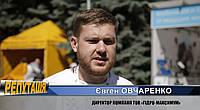 Гидро-Максимум на АГРО 2018