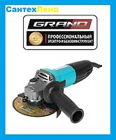 Угловая шлифмашина Grand МШУ 125-1050