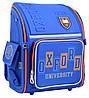 Рюкзак школьный каркасный Oxford