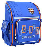 Рюкзак школьный каркасный Oxford, фото 1