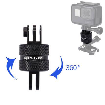 Металлический поворотный адаптер 360° для GoPro, фото 2