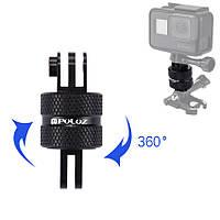 Металлический поворотный адаптер 360° для GoPro, фото 1
