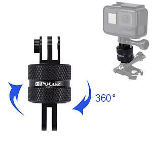 Металлический поворотный адаптер 360° для GoPro