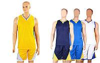 61587d25 Форма баскетбольная мужская Аttacking 5970 (баскетбольная форма): 4 цвета,  размер M-