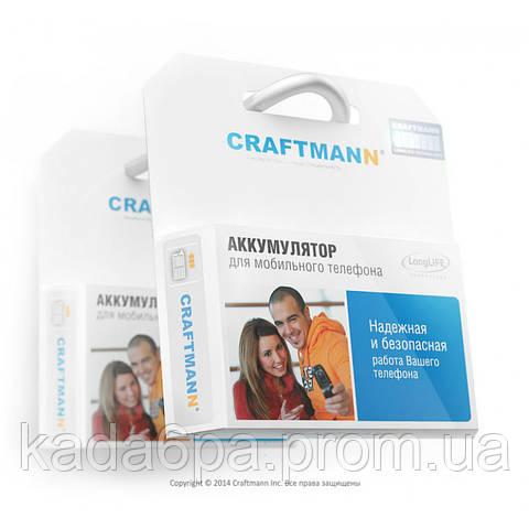 Аккумулятор Craftmann для Samsung EB-BA700ABE Galaxy A7 2015 A700F A700H 2600mAh