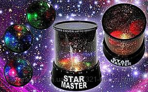 Звездного неба star master