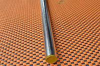 Шпильки резьбовые метровые с левой резьбой M20×1000 DIN 975, класс прочности 8.8