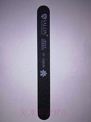 Пилка для ногтей Salon Professional 120Х120, прямая узкая.