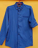 Рубашка подростковаядля мальчиков 6-11лет, синяя
