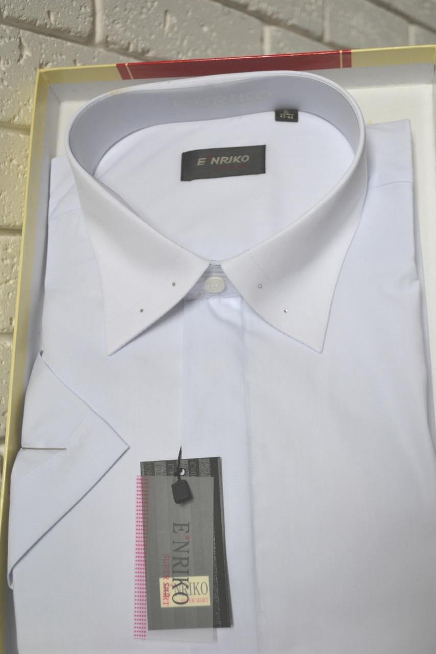 Классическая белая мужская рубашка с коротким рукавом GIORGIO BELLINI (размеры 39,40,41,42,43,44,45)