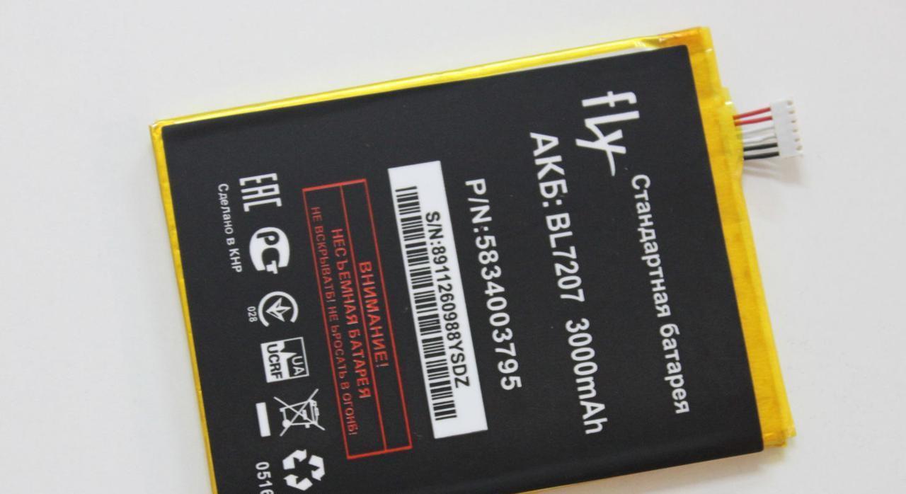 Аккумулятор BL7207 для Fly IQ4511