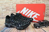 Мужские кроссовки Nike Air Max Tn Черный реплика