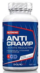 Минералы Nutrend Anticramp 120 caps