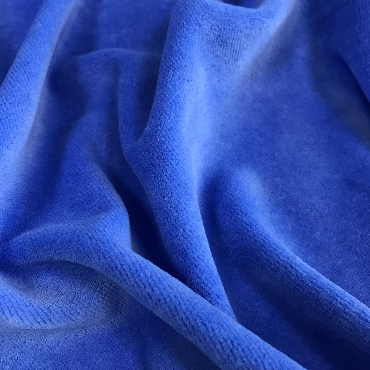 Велюр х/б ярко-синий