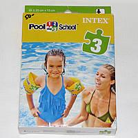"""Нарукавники надувные Intex """"Pool school Step 3"""""""