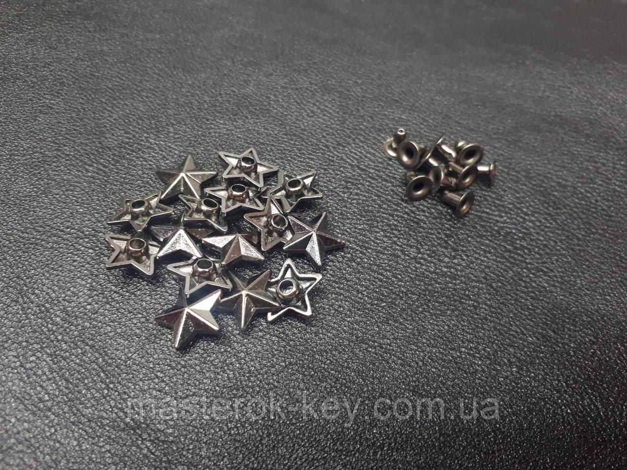 Хольнитен звезда #018071 12мм Италия цвет темный-никель