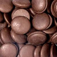 Глазурь шоколадная АВК №59Д (коричн.) 200г., фото 1