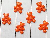 Пуговицы-мишки 2*1,6 см оранжевые