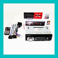 Автомагнитола MP3 GT 630U ISO