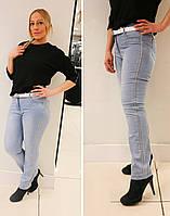 Женские джинсы со стразами больших размеров, турция , батал 42, 44, 46, 48, 50, фото 1