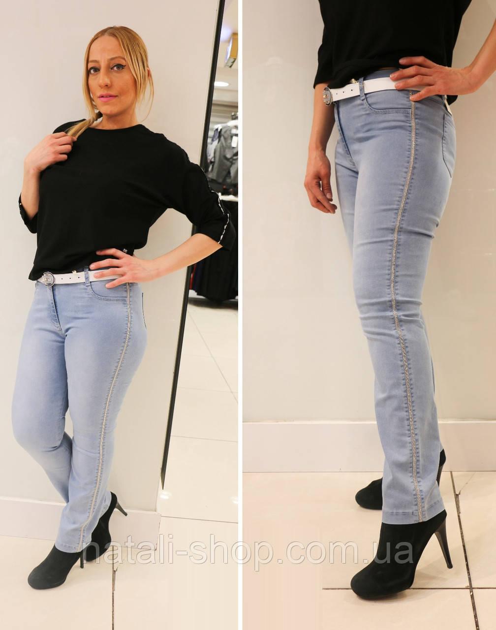 445964746ea Женские джинсы со стразами больших размеров