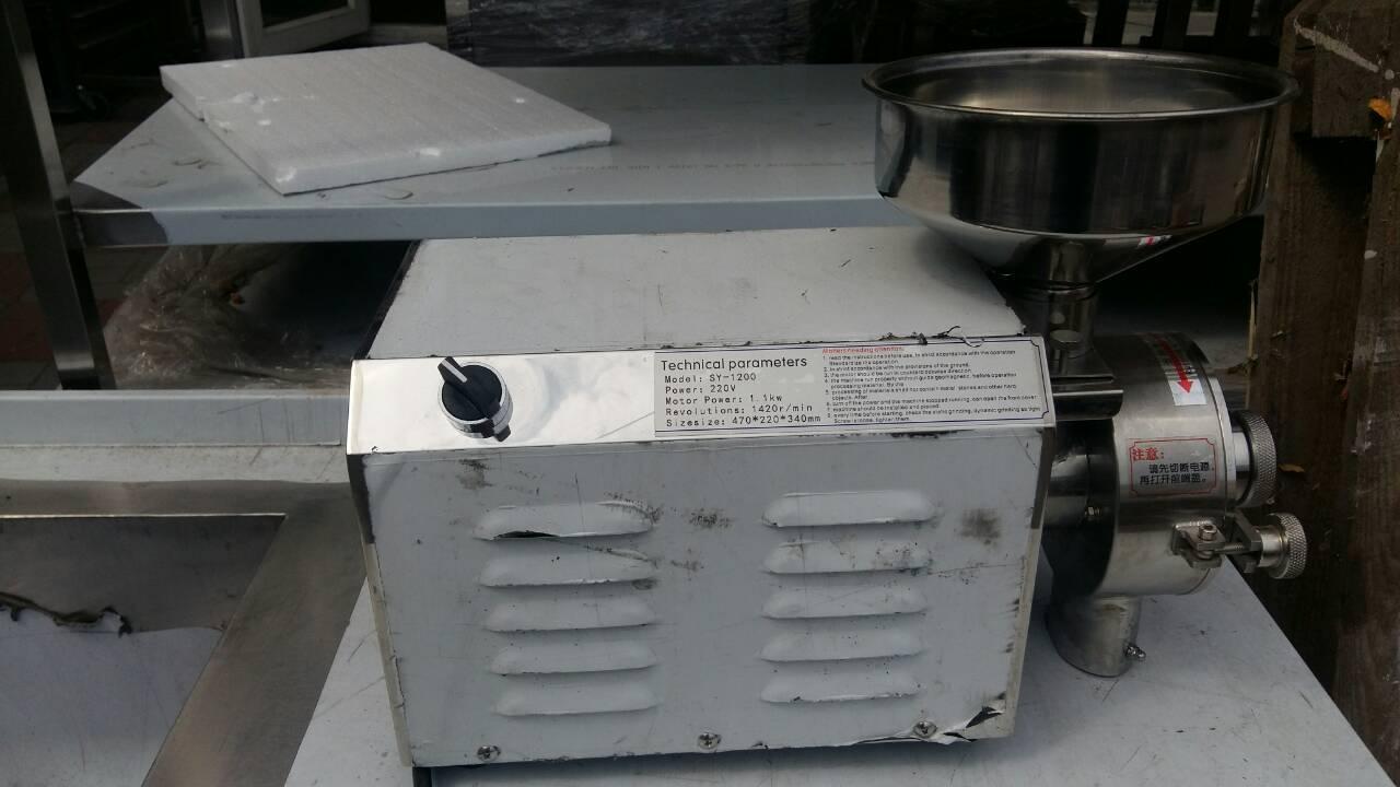 «НОВИНКА!!! Дробилка мельница  для кофе специй, мак, сахара и др.Vektor TQ-250 макотёрка