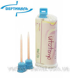 Vitatemp 50ml