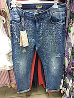 Женские джинсы Luizza со стразами больших размеров, Турция , батал 42, 44, 46, 48, 50, фото 1