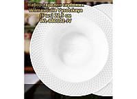 Wilmax Julia Vysotskaya Набор тарелок глубоких 22,5см-6шт.Color