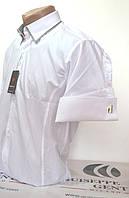 Приталенная белая рубашка с коротким рукавом под запонку Guiseppe Gentile (размеры XS.L.XL.XXL)
