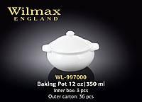 Wilmax Горшочек для запекания 350мл