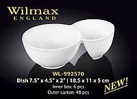 Wilmax Емкость д-закусок 18,5x11x5см