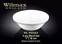 Wilmax Набор салатников 18см-4шт.Color