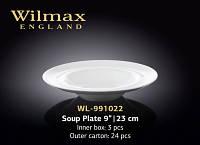 Wilmax Тарелка глубокая кругла 23см