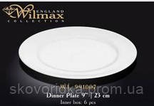 Wilmax Тарелка обеденная круглая 23см WL-991007