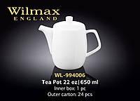 Wilmax Чайник заварник 650мл.Color
