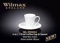 Wilmax Чашка кофейная&блюдце 110мл