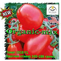 "Томат 1510 F1 (крупная сливка) ТМ ""Spark Seeds (США), упаковка 500 семян"