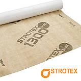 Супердифузійна мембрана Strotex, фото 4