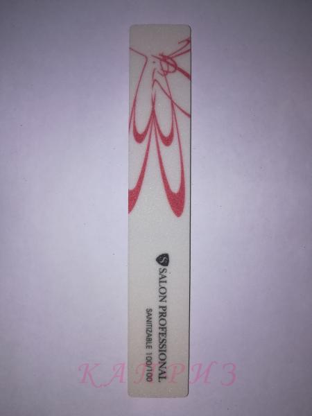 Пилка для ногтей Salon Professional 100х100, широкая прямая.