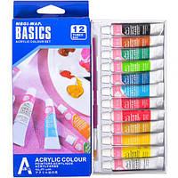 Краски акриловые 6 мл BASICS, 12 цветов «Acrylie»