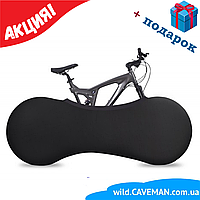 Защитный чехол для велосипеда / велочехол / велоносок / велонакидка