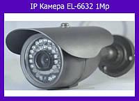 IP Камера EL-6632 1Mp камера наружного наблюдения черная