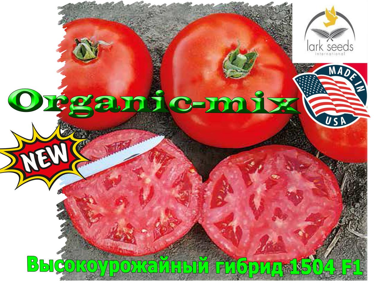 """Семена, томат 1504 F1 (крупный высокоурожайный) ТМ """"Lark Seeds (США), упаковка 500 семян"""