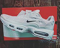Кроссовки мужские в стиле Nike Air Max 95 Original Tn white  (размеры в описании)