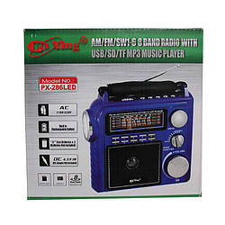 Радиоприемник PuXing PX-286 LED USB/microSD/SD/TF MP3 MUSIC PLAYER